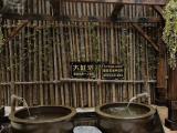 景德镇产陶瓷泡澡缸 日式挂汤缸 泡汤缸厂家