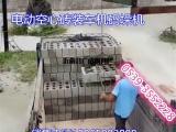 空心砖抓砖机|空心砖拾砖机