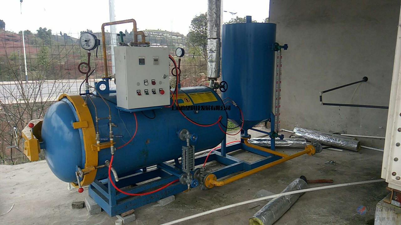 加工定制病死动物无害化处理设备 湿化机