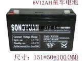 销售SONGYUAN儿童车机器人精密仪器6V3.2销售中心