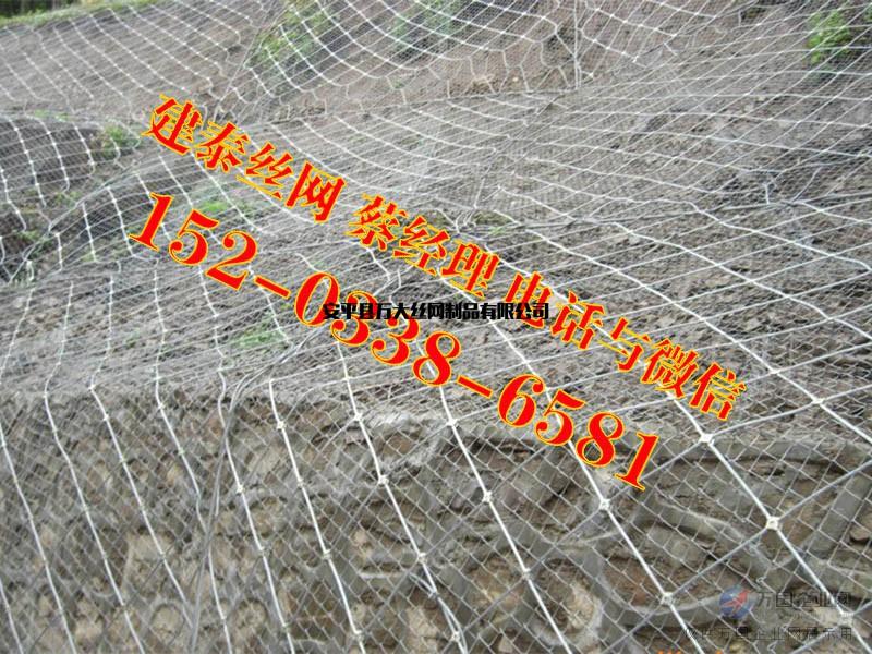 柔性被动防护网