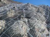 高速公路边坡防护@公路边坡防护网@山坡防护网