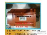 ABB4600机器人电机3HAC029032-004