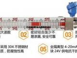 化工原料液位计参数