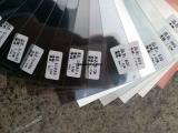 上海玻璃贴膜工厂
