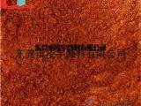 东莞凌宇颜料直供工艺品、口红用云母铁珠光粉闪光青铜色