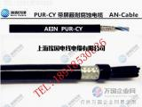 PUR防紫外线电缆,聚氨酯低温耐磨电缆
