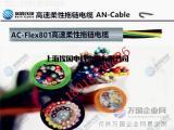 玻璃切割机电缆,激光切割机电缆