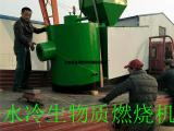 热销小型生物质气化燃烧炉生物锅炉颗粒燃烧器烘干热风炉
