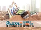 移动式建筑垃圾破碎机-郑州环球重工机械有限公司