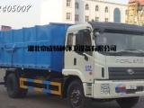 福田瑞奥对接式垃圾车 产品主要技术资料