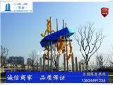 海绿轴体育公园 体育场入口引导雕塑