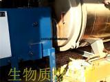 山东生物质燃烧炉小型颗粒燃烧机生物质气化燃烧机各种锅炉改造