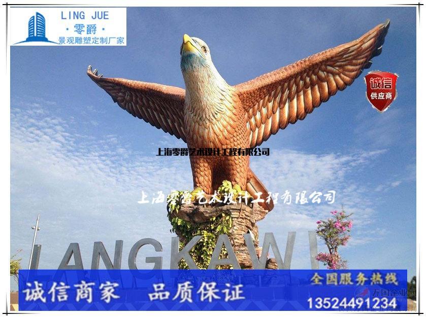 com 在线咨询 区域 直辖市-上海-上海青浦 地址 上海市青浦区白鹤镇盈