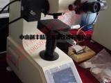 HVS-1000A自动转塔数显显微维氏硬度计