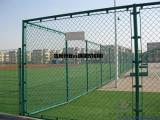 供应学校运动场、体育场、工厂围栏网厂家直销