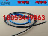 纤维增强尼龙树脂管 液压系统尼龙树脂测压管厂家