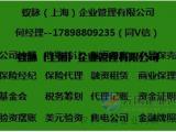 售电公司注册成立条件