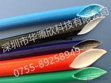 深圳厂家直销硅橡胶玻璃纤维套管HYX-40/70