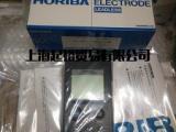 日本HORIBA水质分析仪
