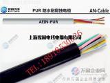 【埃因】聚氨酯电线电缆厂家,PUR耐磨防腐蚀电缆