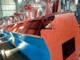 SF-4选矿浮选机 浮选机厂家 石城浮选机厂家