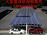二手电池板回收,太阳能组件回收,