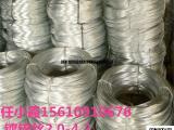 【厂家供应16号镀锌铁丝、专业生产热镀锌丝厂家