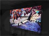 46寸多屏拼接液晶大屏幕拼接显示系统