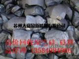 废硅料回收 硅片回收 高价回收 电池片回收  苏州大富盈