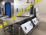 厂家供应洗筐机/塑料箱子洗箱机