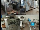 小型狗粮生产机器