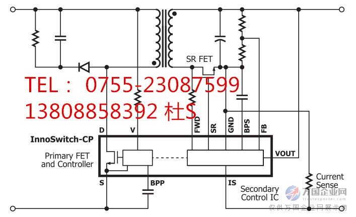 集成电路信息  inn2215k 产品特点: 包含了flyback控制器,650伏mosfet