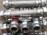 不锈钢金属软管建筑行业高品质低价格