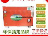 供应小型餐饮油烟治理、静电离子油烟净化器、锐士达生产厂家直销