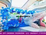 郑州商场庆典装饰 气球装饰