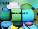 广州厂家直销纸制品机械专业尼龙片基平皮带