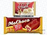 郑州食品包装袋定制 巧克力包装袋