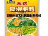 郑州肥料包装袋定做 定做肥料包装袋
