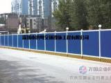 深圳建筑工地施工围挡 现货地铁围挡隔离栏  彩钢围挡直销