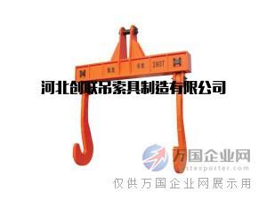 购买吊索具 就选择河北创联吊索具制造有限公