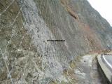 边坡防护网使用