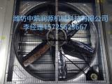 负压风机,畜牧风机-潍坊中凯润源机械有限公司
