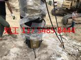 玄武岩开采小型劈裂机