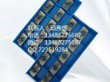 台州钛合金数控刀片加工价格 专业生产做工精细