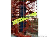 供应安全爬梯高墩爬梯价格通达生产厂家
