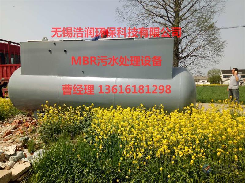 MBR (1)_看圖王