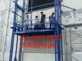 4吨11米三层升降货梯/2#车间生产完毕