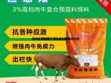 牛预混料的作用详细介绍