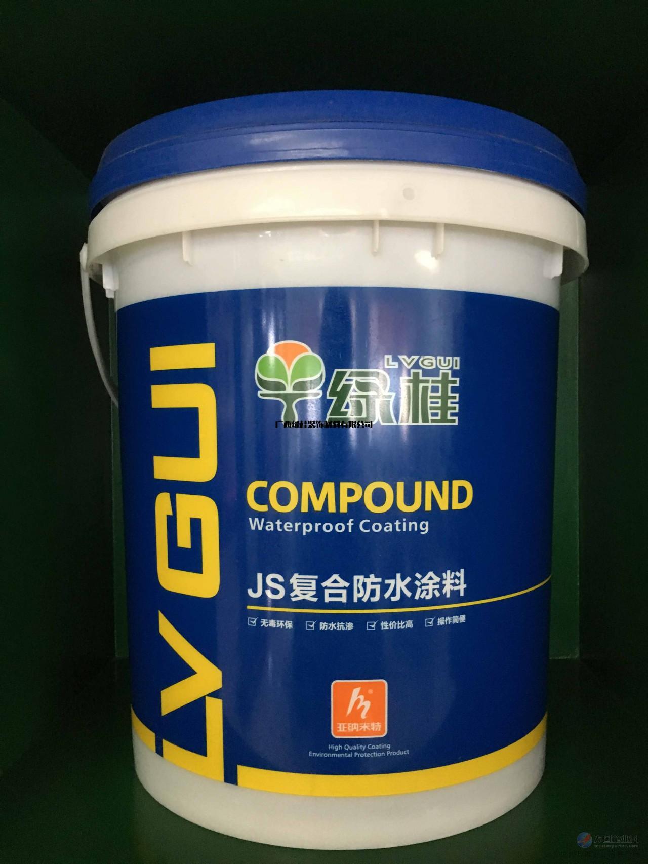 广西厂家直销JS防水涂料说明